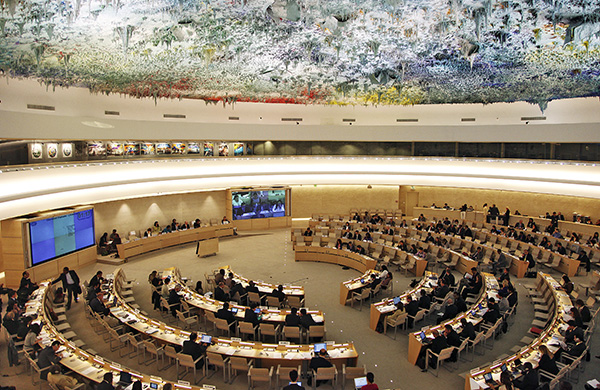 The UN Human Rights Council in session at the Human Rights and Alliance of Civilizations Room, at the Palace of Nations in Geneva