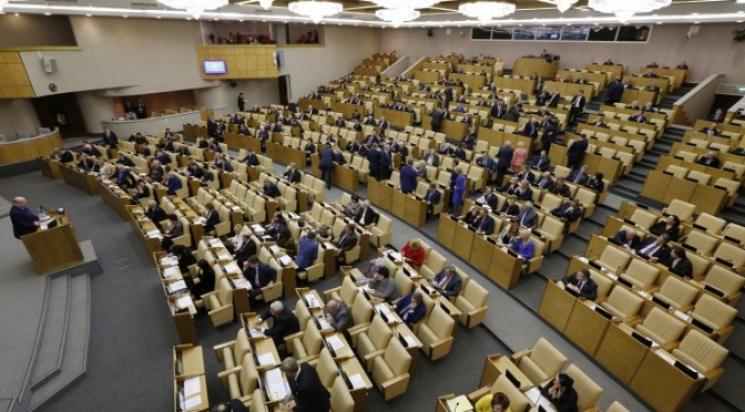 State Duma adopts statement on the Armenian Genocide centenary